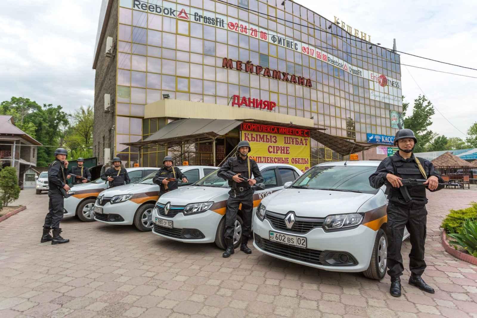 Охрана бизнеса в Алматы